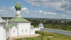 Завершено расследование убийства настоятеля монастыря под Ярославлем