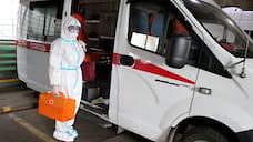 В Ярославской области произошла еще одна смерть от коронавируса