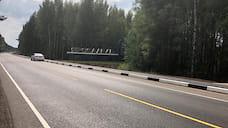 Закончен ремонт участка дороги Ярославль – Любим
