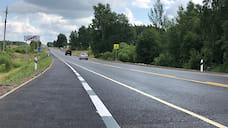 В Ярославской области отремонтировали дорогу в Диево-Городище