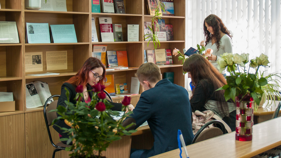Фото с сайта филиала Ленинградского государственного университета имени А.С.Пушкина в Ярославле