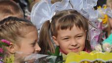 В Ярославской области начали записывать в школы первоклассников