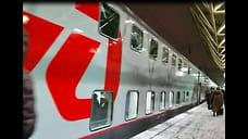 На майские праздники между Ярославлем и Петербургом пустят двухэтажный поезд