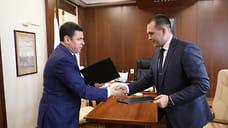 «Славнефть–ЯНОС» вложит в социальные проекты 150 млн рублей