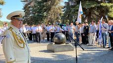 В Рыбинске отметили 325-летие ВМФ России