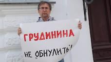 Лидер ярославских коммунистов вышел на одиночный пикет в поддержку Грудинина