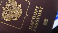 В Ярославской области отменили обязательный штамп в паспорте о браке и детях