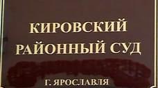 Заместитель директора ярославской строительной компании осужден на два года за дачу взятки полицейскому