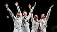 В Ярославле пройдет свадьба олимпийской чемпионки по фехтованию