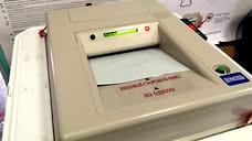 Ярославцы начали записываться на электронное голосование