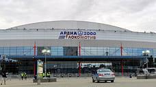 Для ярославцев сезон в МХЛ начнется 4 сентября