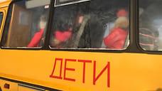 В Ярославской области досрочно начались школьные выплаты