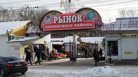 Непродажный рынок  / Мэрия Ярославля в третий раз пытается продать Ленинский рынок