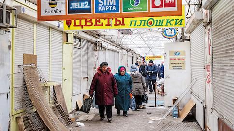 Рынок не прошел по конкурсу  / 21 апреля может быть закрыт крупнейший в ярославском микрорайоне Резинотехника рынок