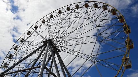 Колесо накрутило на сто тысяч  / Арбитражный суд уменьшил в три раза штраф ярославскому аттракциону колесо обозрения «Золотое кольцо»