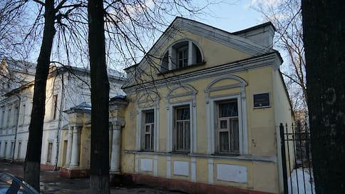 Дом отписателей  / Мэрия Ярославля в третий раз выставила на торги дом писателей