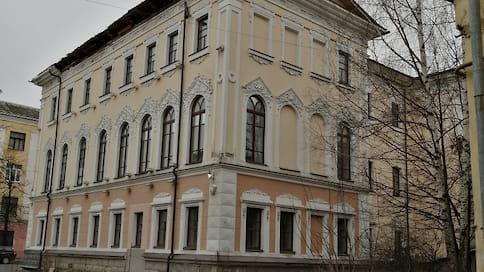 Старый город в розницу  / Мэрия Ярославля для пополнения бюджета пытается продать исторические здания, многие из которых в аварийном состоянии