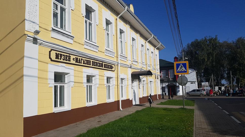 Центральная часть Вятского