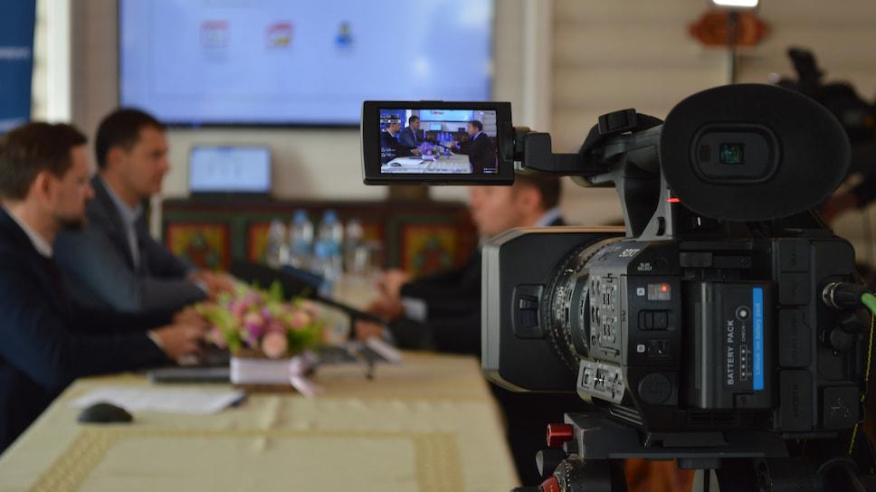 Открытие видеоконференции о внутреннем туризме, которая в Ярославской области проходила на базе историко-культурного комплекса «Вятское»