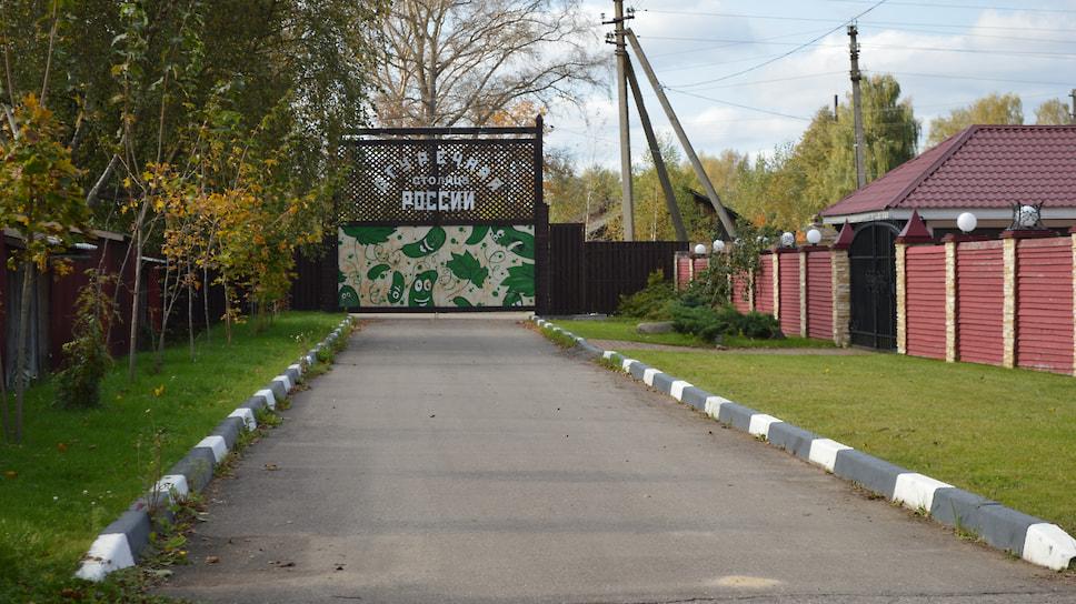 Вятское называют огуречной столицей России. Здесь из огурцов делают даже варенье