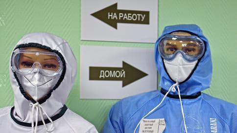 Жизнь в «короне»  / Год назад в Ярославскую область была завезена коронавирусная инфекция
