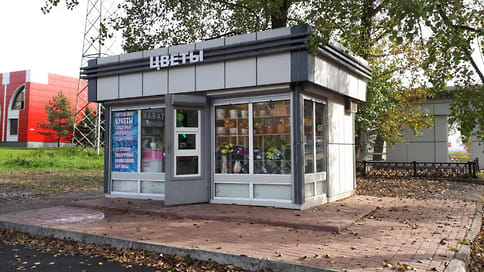 День ларька  / В Ярославле снова разрешат устанавливать торговые ларьки во дворах домов