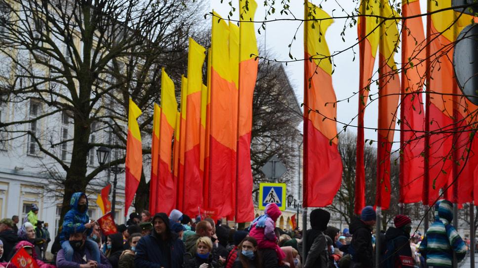 Ярославцы собираются на Советской площади.
