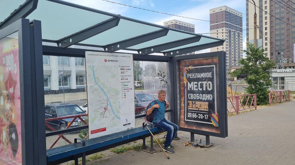 Актуальная информация об изменении маршрутной сети в городе на остановке «Автовокзал».