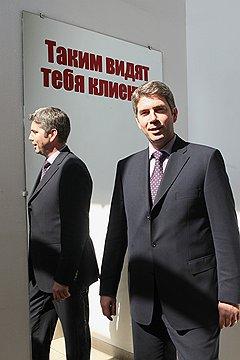 Глава российского отделения Metro Group METRO Cash & Carry Акин Байер