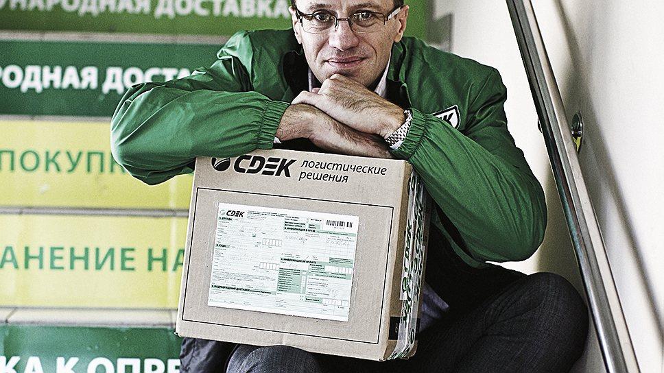 <B>Почтовый перевод</B><br>Начав строить интернет-магазин, Леонид Гольдорт создал одну из крупнейших в России курьерских компаний