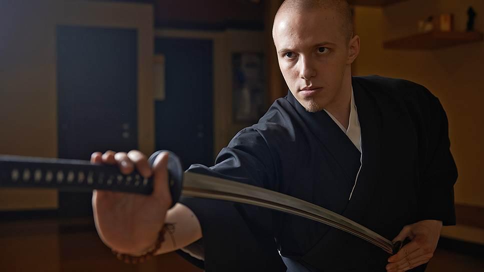 Меч самурая. Михаил Бакалейник не согласен идти по тропе, проложенной отцом, он ищет свой путь