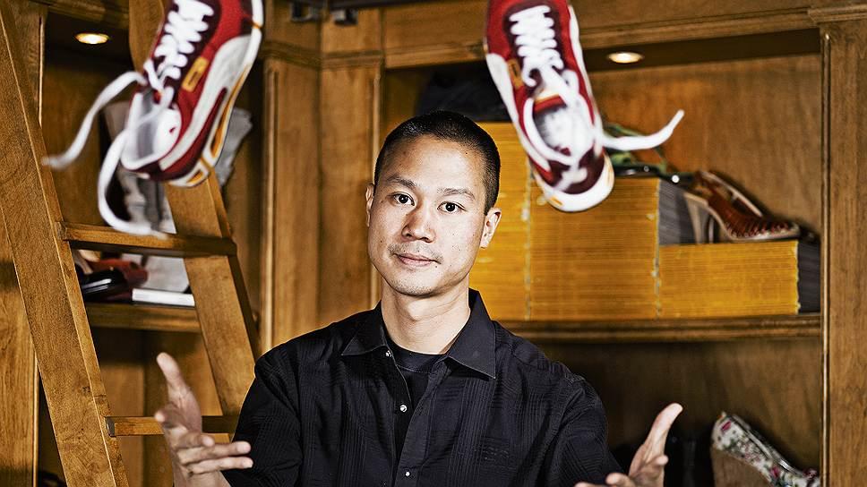 Скромный миллиардер. CEO Zappos Тони Шей построил миллиардный бизнес, позволив сотрудникам чувствовать себя на работе как дома
