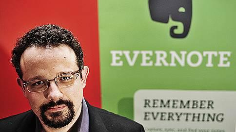Слон в посудной лавке  / Freemium снова может стать модным ― Evernote научился зарабатывать на халявщиках