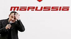 Marussia и ее гонщик