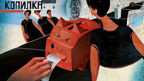 Приворот рублем  / Чем региональная программа лояльности «Копилка» круче столичных