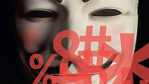 За гранью приличий  / Как анонимные социальные сервисы стали главным трендом этого года