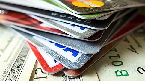 Люди с деньгами  / Как компания MoneyMan выдает онлайн-кредиты