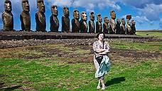 Исполинские планы. Десять лет назад Надежда Кузнецова жила в России и занималась переводами. Теперь она живет в Чили и открывает ее для туристов