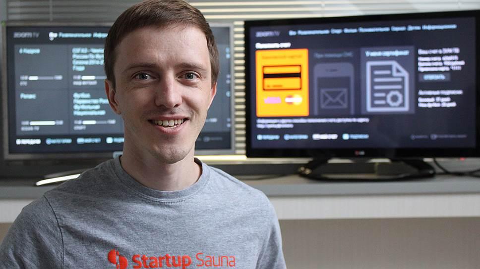Экранный гид. Своим стартапом Zoom TV Роман Малахов хочет отучить людей переключать каналы
