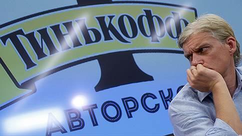 Пивная реанимация  / Зачем убитый бренд вернули на российский рынок