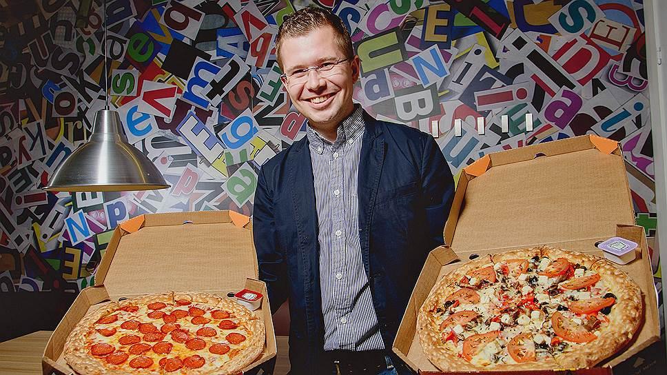 Пицца-стройка. Федор Овчинников, открывший три года назад пиццерию в провинции, решил на ее базе построить корпорацию на миллиард долларов