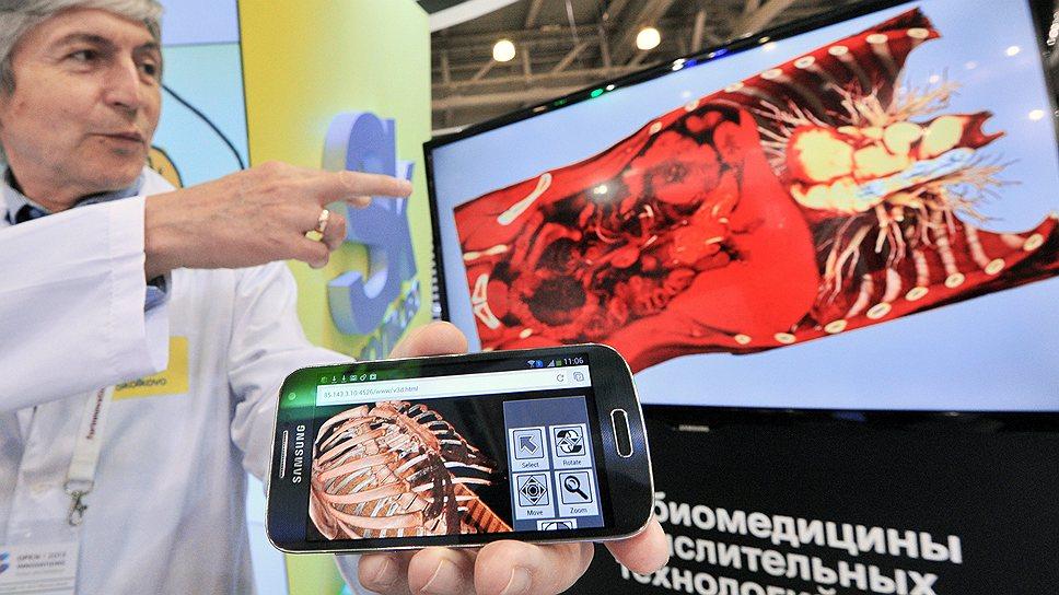 Мобильные гаджеты и нанодатчики, имплантированные в тело, позволят всем желающим заглянуть внутрь себя