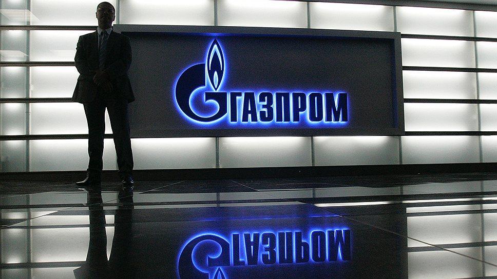 Как изменится положение «Газпрома» на мировом и российском рынках