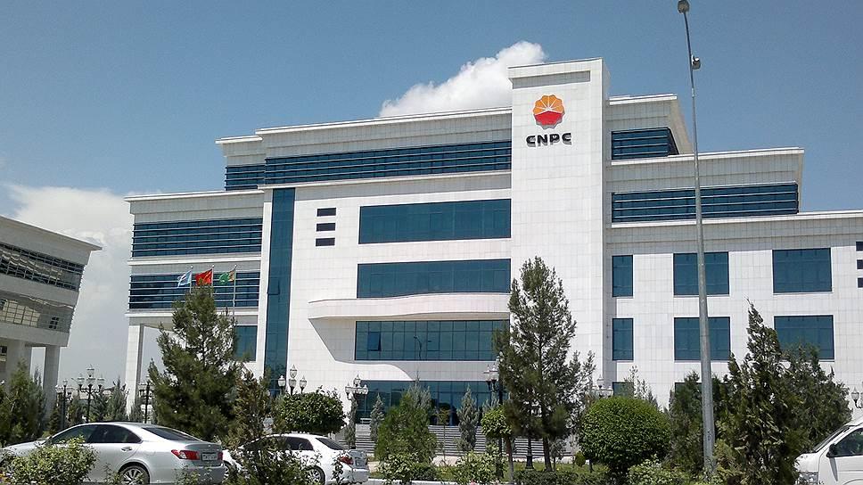 """Китайская компания CNPC (на фото офис CNPC в Ашхабаде), с которой """"Газпром"""" подписал 30-летний газовый контракт, стала крупнейшим игроком в Азии"""