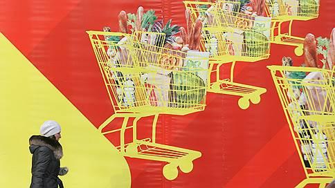 Цена опережает спрос  / розница