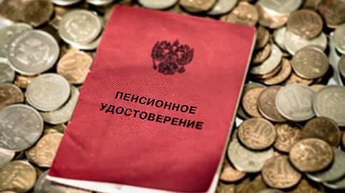 Год пенсионного восстановления  / перспектива