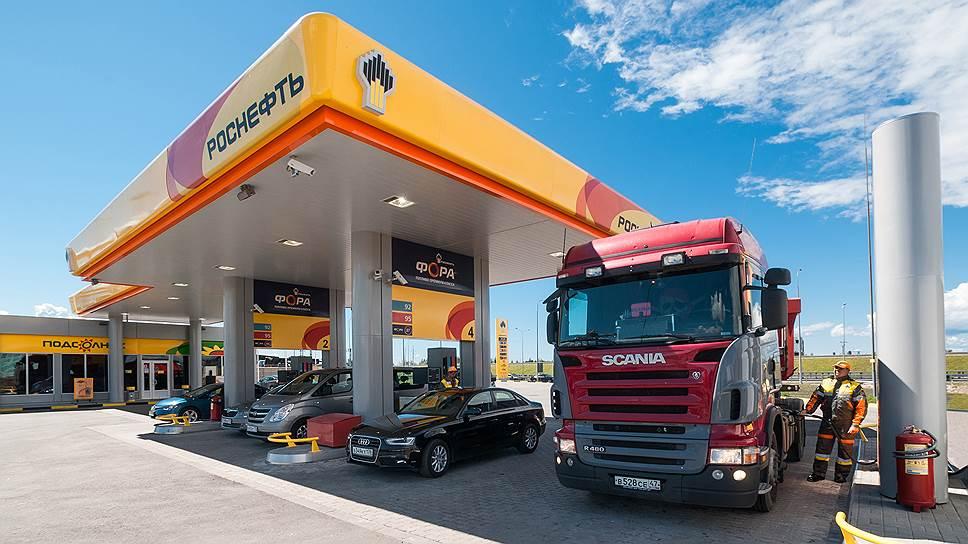 """Каждая АЗС """"Роснефти"""" продает в среднем 11.8 тонн топлива в сутки"""