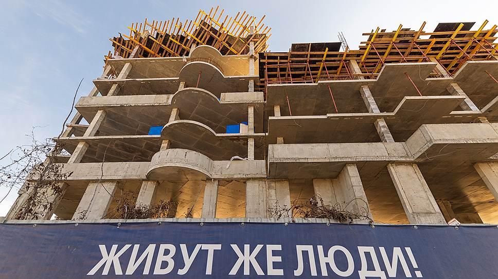 кредит под залог иностранной недвижимости кредит в альфа банке topcreditbank ru