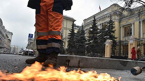 Банк внутреннего сгорания  / рейтинг