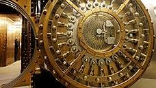 Что ждет Private banking в России